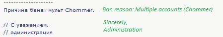 Ban1-Edited