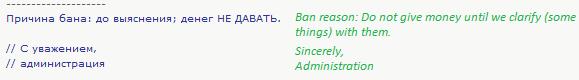 Ban3-Edited
