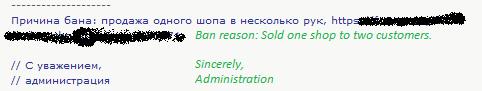 Ban4-Edited