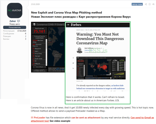Underground advertising for a malicious coronavirus map